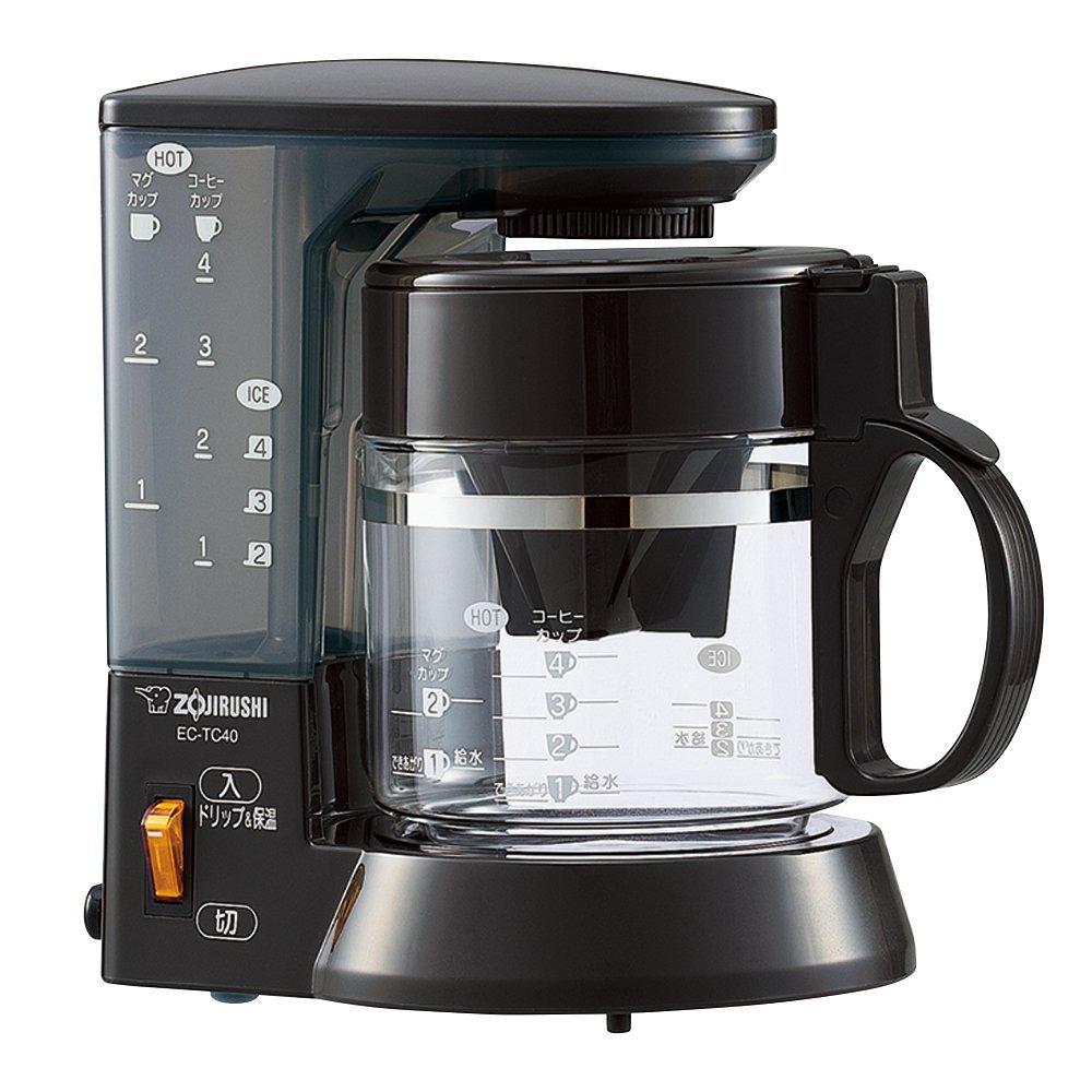 Sức công phá đến từ máy pha cà phê nội địa Nhật